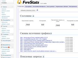 Стартовая страница расширения FireStats