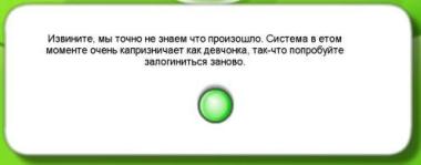 Сообщение об ошибке в Jooce